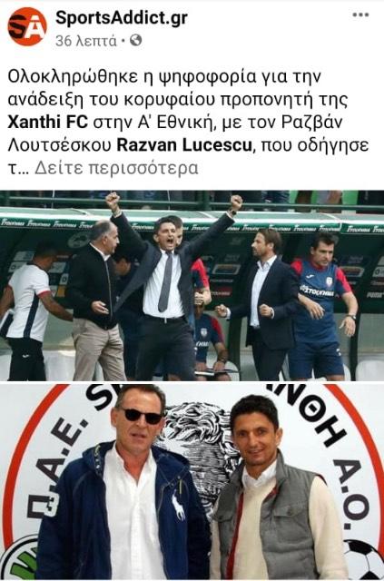 Răzvan Lucescu a fost desemnat cel mai bun din istoria lui Xanthi